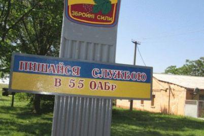 v-zaporozhe-otkroyut-novyj-pamyatnik.jpg