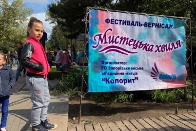 v-zaporozhe-otkrylas-bolshaya-vystavka-pod-otkrytym-nebom.jpg