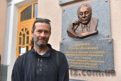 v-zaporozhe-otkryli-memorialnuyu-dosku-legendarnomu-direktoru.jpg