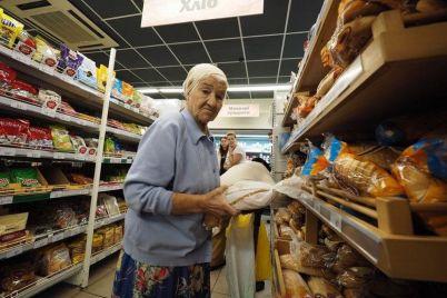 v-zaporozhe-otkryli-shtab-pomoshhi-pensioneram-i-lyudyam-s-invalidnostyu.jpg