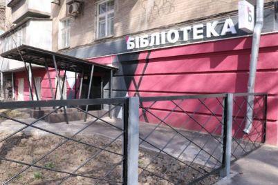 v-zaporozhe-otkrylis-eshhe-dve-dizajnerskie-biblioteki-foto.jpg