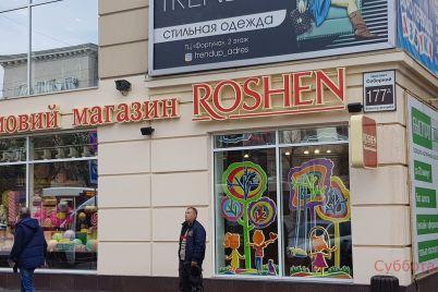 v-zaporozhe-otkrylsya-roshen-foto.jpg