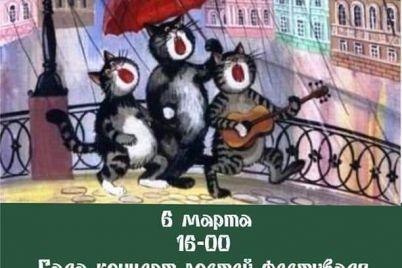 v-zaporozhe-otkryvaetsya-festival-priurochennyj-ko-dnyu-rozhdeniya-ego-osnovatelya.jpg