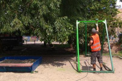 v-zaporozhe-otremontiruyut-detskie-i-sportivnye-ploshhadki.jpg