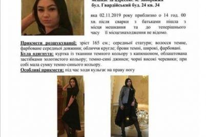 v-zaporozhe-otyskali-bessledno-ischeznuvshuyu-devushku-foto.jpg