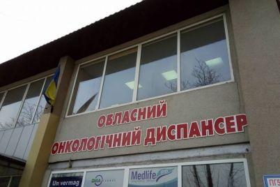 v-zaporozhe-paczientam-onkodispansera-dobratsya-k-nemu-neprosto-foto.jpg