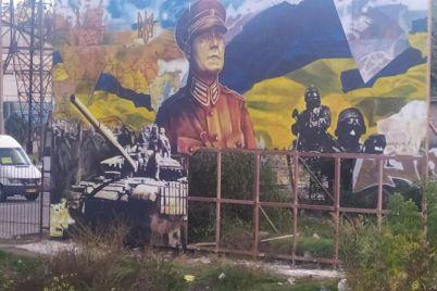 v-zaporozhe-patrioticheskij-mural-razlomali-na-kuski-foto.jpg