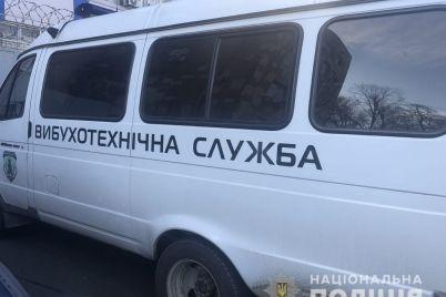 v-zaporozhe-pensioner-zaminiroval-svoyu-zhe-kvartiru.jpg