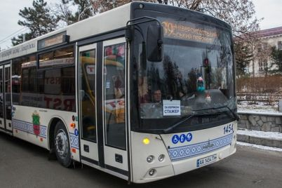 v-zaporozhe-perehodyat-na-novoe-prilozhenie-dlya-otslezhivaniya-dvizheniya-obshhestvennogo-transporta.jpg