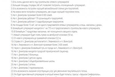 v-zaporozhe-peticziya-o-stroitelstve-atb-ne-nabrala-neobhodimogo-kolichestva-golosov.png
