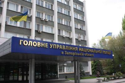v-zaporozhe-policziya-oprovergaet-chto-est-komanda-ostanavlivat-na-blokpostah-avto-s-opredelennymi-nomerami.jpg
