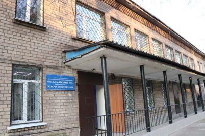 v-zaporozhe-posle-kapitalnogo-remonta-otkroyut-zhenskuyu-konsultacziyu-foto.jpg
