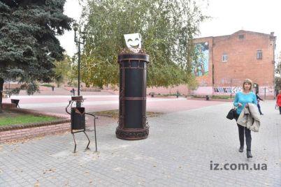 v-zaporozhe-poyavilas-dostoprimechatelnost-vozle-kotoroj-mozhno-naznachat-svidaniya-foto.jpg