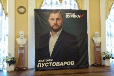 v-zaporozhe-poyavilas-neobychnaya-fotozona-fotofakt.jpg