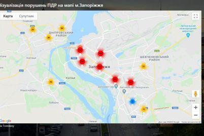 v-zaporozhe-poyavilas-onlajn-karta-na-kotoroj-otmechayut-mesta-gde-voditeli-parkuyutsya-s-narusheniem-pdd.jpg