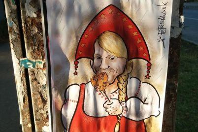 v-zaporozhe-poyavilis-karikaturnye-listovki-s-olegom-vinnikom-1.jpg