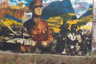 v-zaporozhe-poyavilsya-patrioticheskij-mural-s-portretom-proslavlennogo-generala-foto.jpg