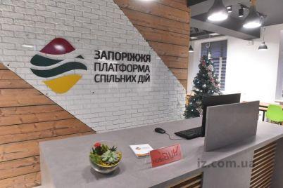 v-zaporozhe-poyavilsya-stilnyj-hub-dlya-provedeniya-meropriyatij-lyubogo-urovnya-video-foto.jpg