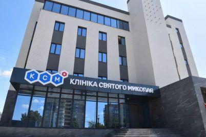 v-zaporozhe-poyavitsya-innovaczionnaya-klinika-evropejskogo-urovnya.jpg