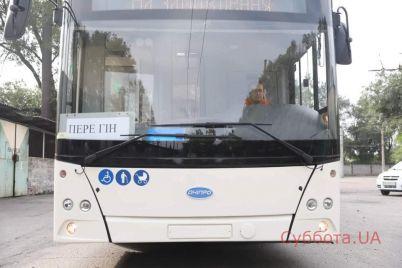 v-zaporozhe-poyavitsya-novyj-marshrut-dlya-obshhestvennogo-transporta-stalo-izvestno-kollichestvo-transporta-i-put-sledovaniya.jpg