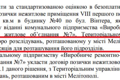 v-zaporozhe-poyavitsya-podrazdelenie-gosudarstvennogo-byuro-rassledovanij.png