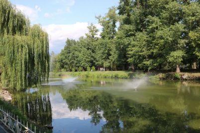 v-zaporozhe-poyavyatsya-novye-parki.jpg