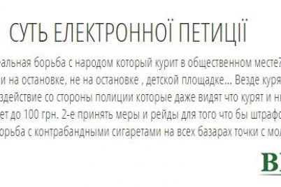 v-zaporozhe-predlagayut-uvelichit-stoimost-sigaret-do-100-griven.jpg