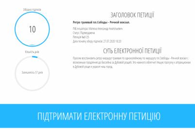 v-zaporozhe-predlagayut-vosstanovit-tramvajnyj-retro-marshrut.png