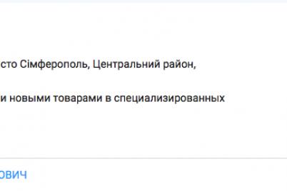v-zaporozhe-predprinimatel-ispolzuet-sobstvennoe-smi-dlya-vymogatelstva.png