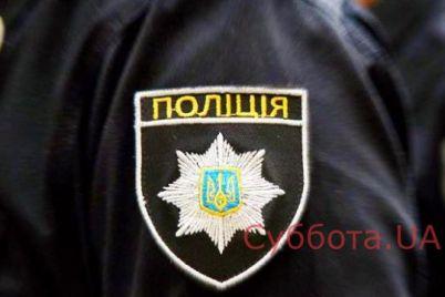 v-zaporozhe-predstavili-novogo-rukovoditelya-kriminalnogo-bloka-policzii-foto.jpg