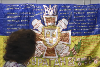 v-zaporozhe-predstavili-unikalnuyu-kollekcziyu-flagov-raspisannyh-vruchnuyu-foto.png
