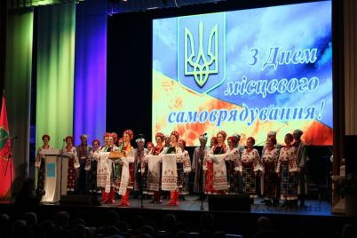 v-zaporozhe-predstaviteli-mestnoj-vlasti-otmetili-svoj-prazdnik.jpg