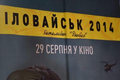 v-zaporozhe-prezentovali-dramaticheskij-voennyj-film-o-sobytiyah-v-ilovajske.jpg