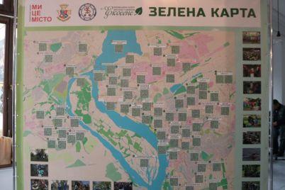 v-zaporozhe-prezentovali-interaktivnuyu-zelenuyu-kartu-goroda.jpg
