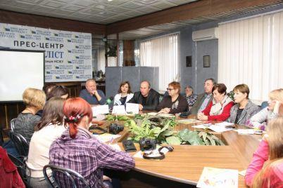 v-zaporozhe-prezentovali-novuyu-strategiyu-finansirovaniya-stroitelstva.jpg