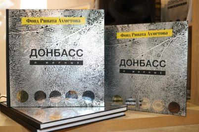 v-zaporozhe-prezentovali-trogatelnuyu-vystavku-o-mirnyh-zhitelyah-donbassa-foto.jpg