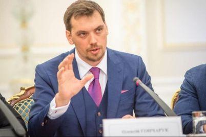 v-zaporozhe-priedet-premer-ministr-aleksej-goncharuk.jpg