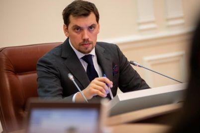 v-zaporozhe-priedet-premer-ministr-ukrainy-aleksej-goncharuk.jpg