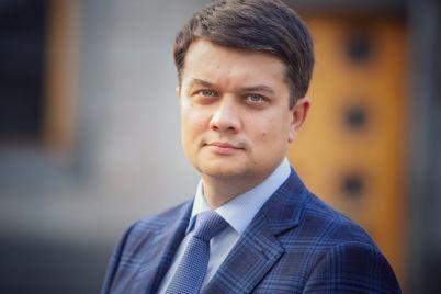 v-zaporozhe-priezzhaet-glava-vr-razumkov-programma-vizita.jpg