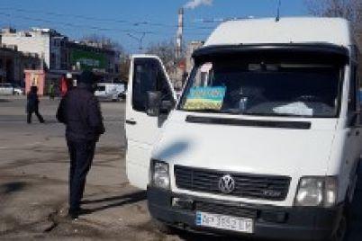 v-zaporozhe-prigorodnye-avtobusy-rabotali-bez-dokumentov-na-perevozku-passazhirov.jpg