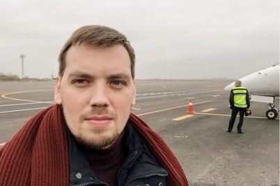 v-zaporozhe-priletel-premer-ministr-obeshhaet-vydelit-na-aeroport-611-millionov.jpg