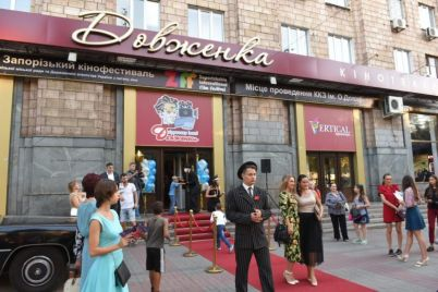 v-zaporozhe-prinimayut-videoroliki-na-konkurs-mezhdunarodnogo-kinofestivalya.jpg