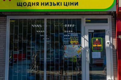 v-zaporozhe-prodavshhicza-iz-magazina-hoztovarov-osporila-shtraf-iz-za-karantina-vyhodnogo-dnya.jpg