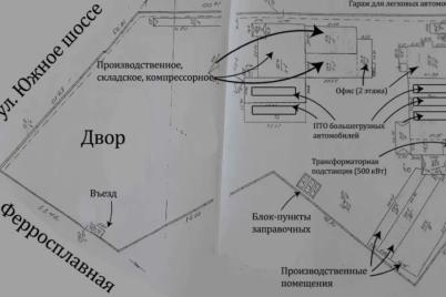 v-zaporozhe-prodayut-dejstvuyushhee-avtotransportnoe-predpriyatie-foto.png