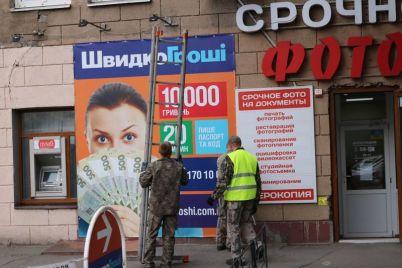 v-zaporozhe-prodolzhaetsya-borba-s-nezakonnoj-reklamoj-demontirovali-eshhe-dve-vyveski.jpg