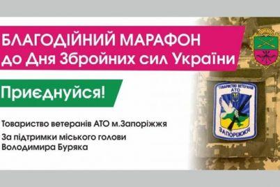 v-zaporozhe-prohodit-blagotvoritelnyj-marafon-v-podderzhku-veteranov-ato.jpg