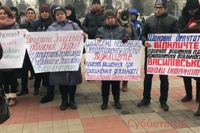 v-zaporozhe-prohodit-ocherednoj-miting-foto-video.jpg