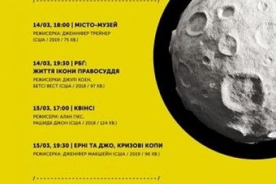 v-zaporozhe-projdet-besplatnyj-festival-amerikanskogo-kino.jpg