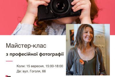 v-zaporozhe-projdet-besplatnyj-master-klass-po-professionalnoj-fotografii.jpg