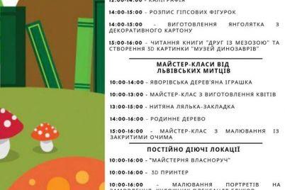 v-zaporozhe-projdet-bolshoj-knizhnyj-festival-pod-otkrytym-nebom-programma.jpg